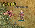2008.7.2.1.jpg