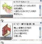 2008.9.25.2.jpg